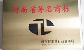 """TIANLI FURNACE brand """"TL and its photo"""" is identified as famous trademark of HENAN PROVINCE"""