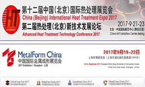 Invitation Letter about Heat treatment Exhibition from Henan Tianli Thermal Equipment Co.,Ltd