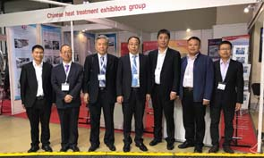 TIANLI FURNACE was invited to attend 11th Russian Heat treatment exhibition