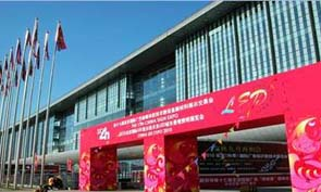 Welcome you to 18th International Exhibition on Heat Treatment, Beijing