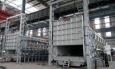 Bogie hearth gas annealing furnace