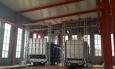 1Bogie hearth gas annealing furnace