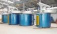 3Pit electric resistance furnace
