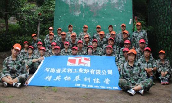 2016 Tianli furnace team---Outdoor training